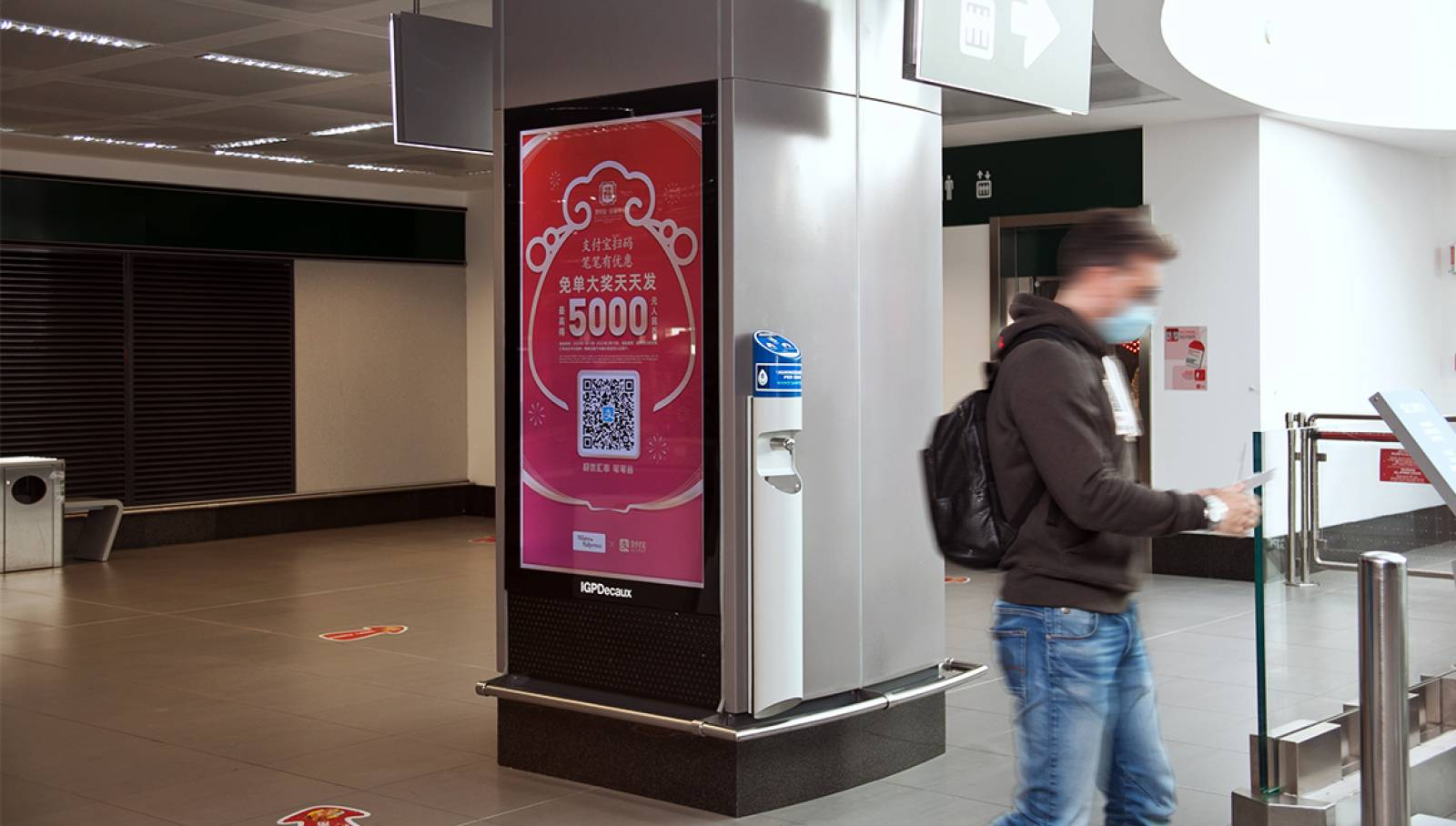 IGPDecaux gel disinfettante Aeroporto Milano Malpensa